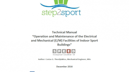 Operation and Maintance of the Electrical and Mechanical facilities of Indoor Sport Buildings
